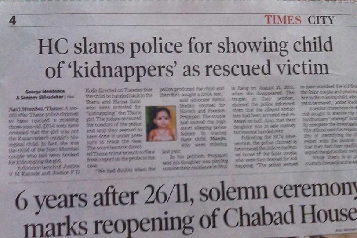 Newsline on rescued child (Newspaper)